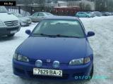 Автомалиновка Honda Civic