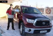 Автомалиновка Toyota Tundra